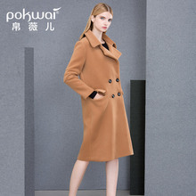 Autumn And Winter Big Brands Original Design Wool Trench High-end Trench Women's Pure Color Coat Pocket Double-breasted