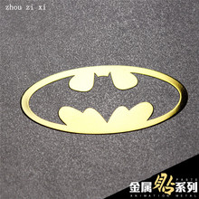 Marvel hero cartoon series America style batman B Metal sticker for mobile phone computer Toys DIY decoration material supply(China)