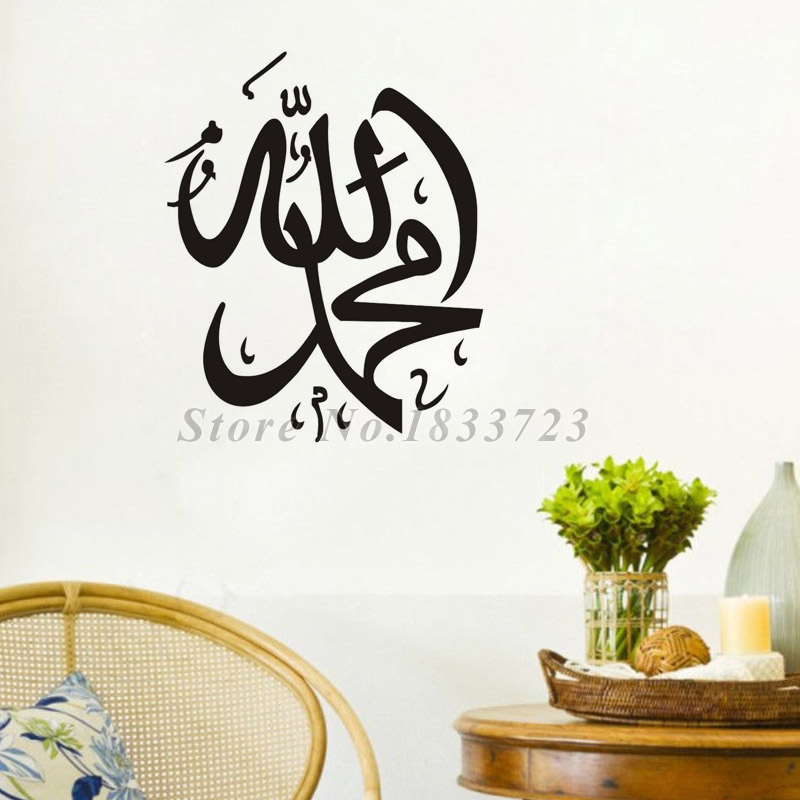 Compare prices on names islam online shopping buy low for Arabic calligraphy decoration