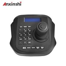 4D сети PTZ джойстик Клавиатура управление Лер для высокой скорости купольная PTZ ip-камера для достижения унифицированного LAN ONVIF устройства управления