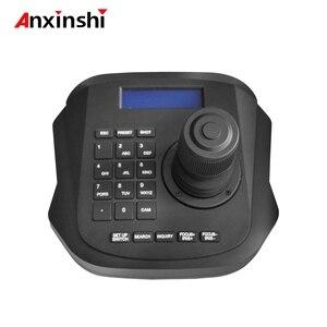 4D сетевой PTZ джойстик, контроллер клавиатуры для скоростной купольной PTZ IP-камеры, чтобы обеспечить единый LAN ONVIF управляющее устройство