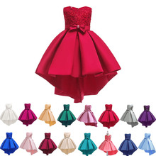 Girl Party Dress Kids Dresses For Girls Formal Evening Costumes Wedding Flower Girl Clothes Prom Swallowtail Frocks Elegant chaffare beading girls dress elegant kids party dresses for wedding formal tulle girl princess vestido pearls flower baby frocks