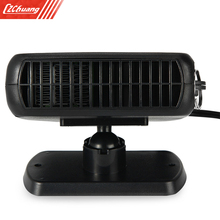 12 V 150 W Auto Secador de Calentador de Ventilador de la Calefacción Del Coche Parabrisas Demister Defroster