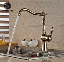 Современный высокий поворотный вращения кухня воды краны однорычажный латунь золотой кухня смеситель