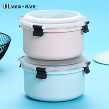 LANSKYWARE Japanese Lunch Box For Kids School Food Container 304 Stainless Steel Leakproof Bento With Plastic Shell