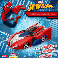New Marvel Avengers Genuine RC Super Racing Car Spiderman Wall Climbing Remote Control Car With Led light Educational Toys