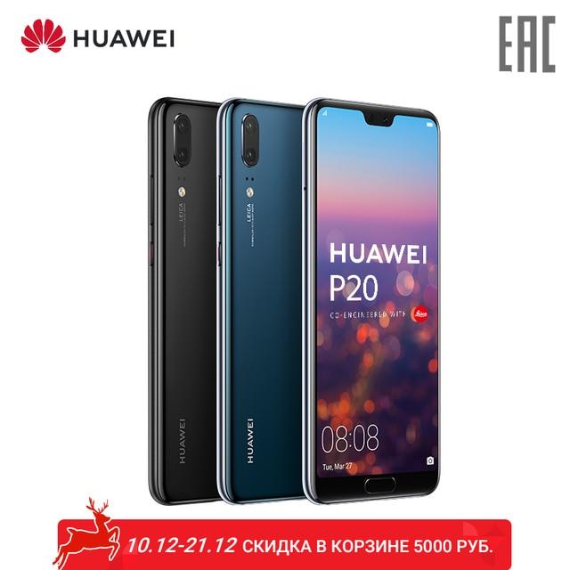 Смартфон HUAWEI P20 128 Гб.