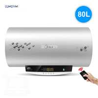 80L 3000W Water storage Water Heater electric Water Heater shower thermostat Heating Maximum of 75 degrees Celsius F80-30W7(HD)