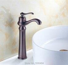 Винтажный стиль античная кран черный высокий ванной faucets латунь отделка умывальник краны бассейна орб горячей и холодной смесители 9048O