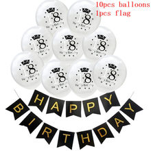 11pcs/set Glitter Balloons Sequins 18 Latex Black Birthday Gift Wedding Engagement Party Events DIY Decorations