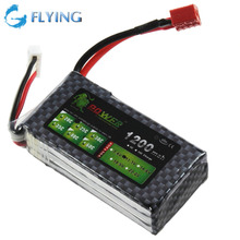 A+ Lion 11.1V 3S 1200mah 25C Lipo Battery Power for RC Helicopter 3D Airplane