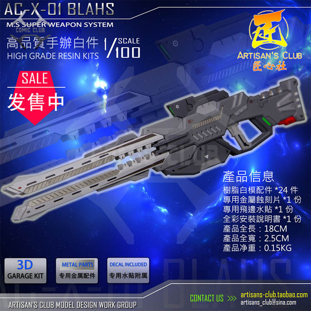 US $24 2 |Aliexpress com : Buy COMIC CLUB Refitting Suite of GK resin for  Gundam MG 1/100 Weapons from Reliable Action & Toy Figures suppliers on