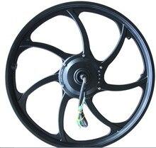 20 дюймов BLDC мотор для центрального движения Шестерни мотор с Алюминий сплава колеса в целом 24v36v48v для электрический скутер велосипед литий ...