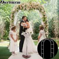 Ourwarm metal casamento arco flor foto porta pano de fundo redondo jardim planta arco noiva noivo rústico festa de casamento favores decoração