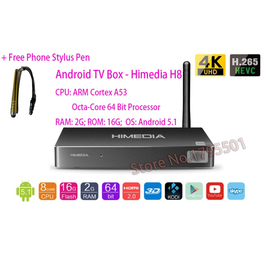 2018 Lastest HIMEDIA H8 Pro 4K UHD Smart Android TV Box 3D Octa Core 2GB 16GB Home TV Network Media Player H.265 Set Top Box