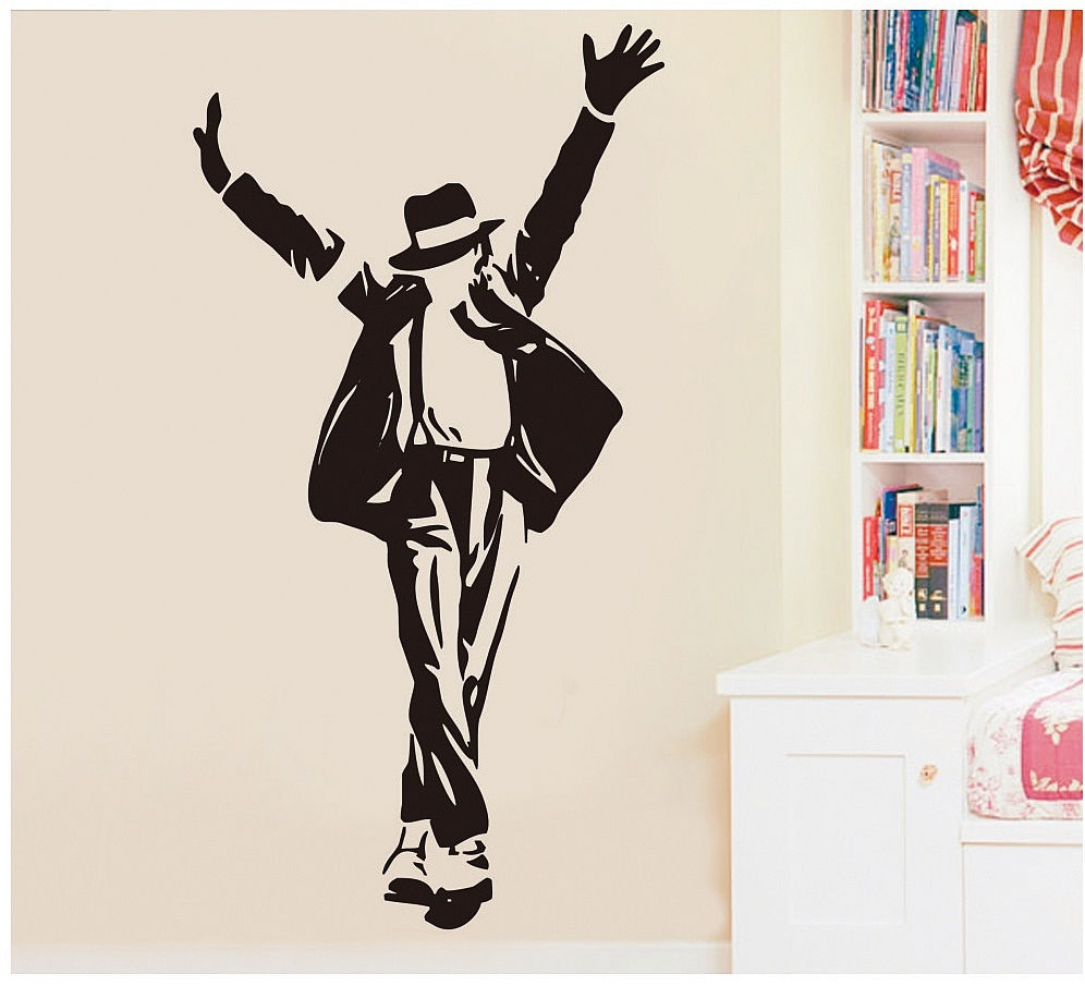 Large Black MJ Dancing Michael Jackson Wall Sticker Decal