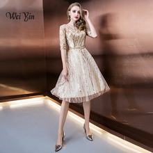 Lace Dress Sequin Half-Sleeves Cocktail Knee-Length Formal Elegant O-Neck A-Line Party