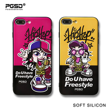 PGSD Relief Soft TPU Painted Phone Cases for Sweethearts Original Personality Fashion Trend Hip-Hop Boy Girl Cartoon iPhone