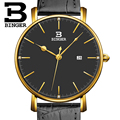 Switzerland BINGER men watches luxury brand quartz leather strap ultrathin Complete Calendar Wristwatches Waterproof B3053M-5