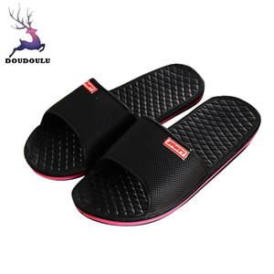 Bath Sandals Indoor Outdoor Slippers Summer Men Shoes Size 7c10e9dc3b