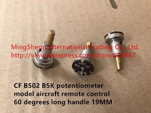 Original new 100% CF B502 B5K potentiometer model aircraft remote control 60 degrees long handle 19MM (SWITCH)(China)
