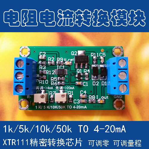 Potentiometer Resistance 1k5k10k50k to 4-20mA Current Signal Module XTR111 Transmitter Occurs