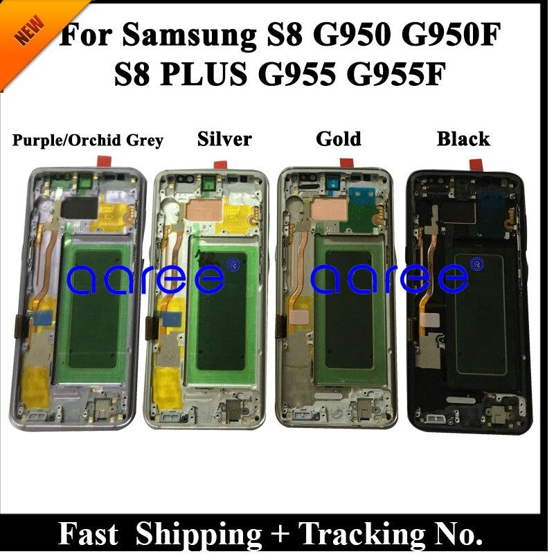 S8 S8 Plus Mixed
