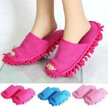 Горячая микрофибра Швабра Тапочки Дом пол обувь для ног ленивый полировка очистки пыли инструмент MDD88