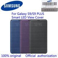 삼성 갤럭시 S9 S9 + S9 플러스 G960 G965 LED 스마트보기 커버 지갑 플립 케이스 원래 삼성 S9 LED 스마트 가죽 케이스