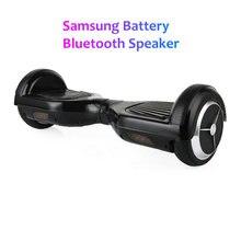 Hoverboard Балансируя Скутер Смарт-scooter с Bluetooth Электрический Два Колеса Балансировки Доска Smart Колеса Батареи Samsung