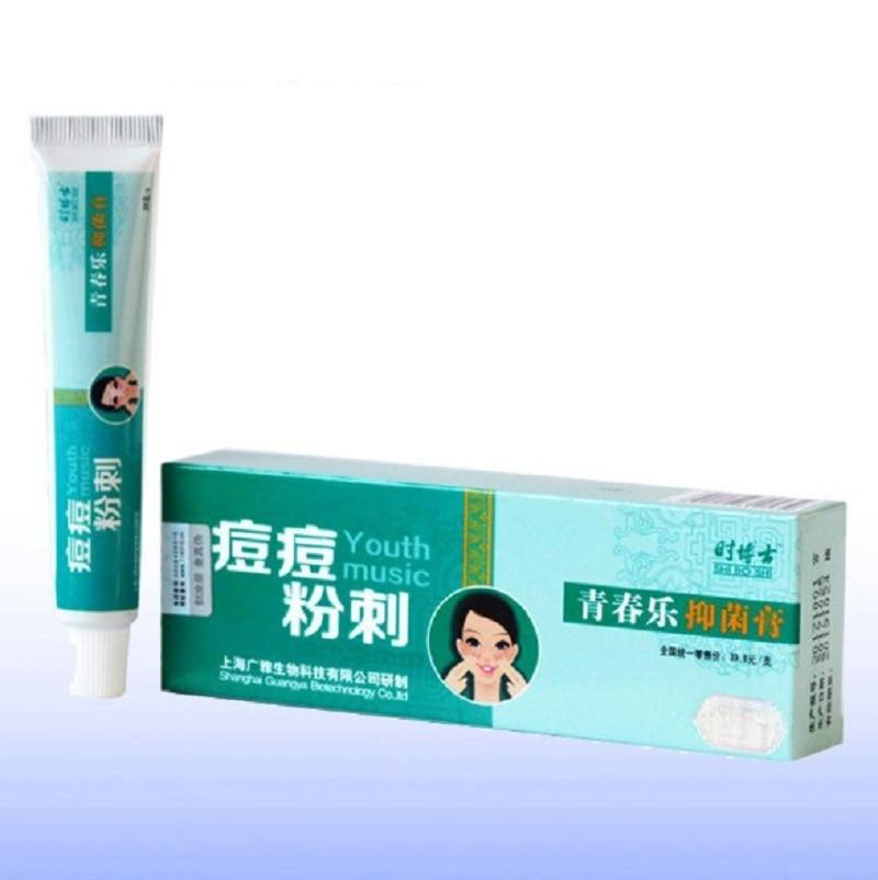 facial-scar-cream-ointment-moisturizer-playboys-girls-next-door-nudes