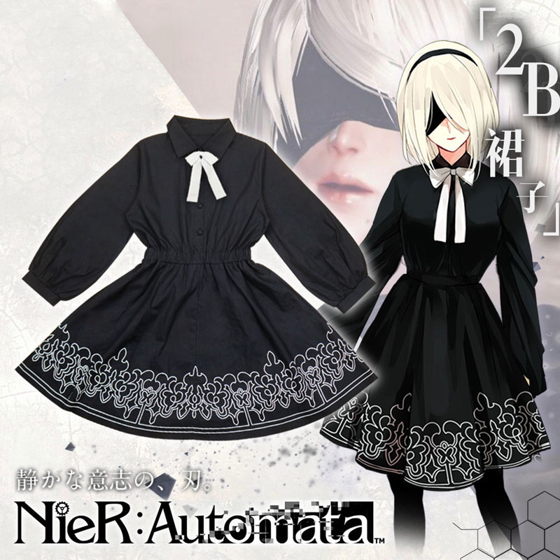 2017 New Hot Game NieR : Automata 2B Animation Cosplay Dress Lolita Summer Daily Clothing In Stock free shipping