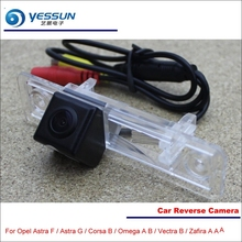 Car Reverse Camera For Opel Astra F / Astra G / Corsa B / Omega A B / Vectra B / Zaf Rear View Back Up Parking Reversing Camera