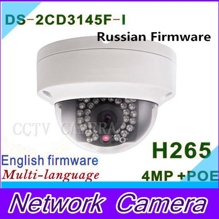 Free shipping Hikvision DS-2CD3145F-I replace DS-2CD3145F-IS DS-2CD2142FWD-IS HD IP network dome poe camera audio 4MP CCTV IPC newest hik ds 2cd3345 i 1080p full hd 4mp multi language cctv camera poe ipc onvif ip camera replace ds 2cd2432wd i ds 2cd2345 i