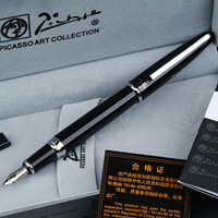 Baroque beauty of high quality Picasso bent nib calligraphy free shipping