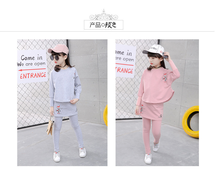 HTB1AwKaSFXXXXXQapXXq6xXFXXXz - 2017 Baby Clothing Set Autumn Baby Girls Clothes Long Sleeve T-Shirt+Pants 2Pcs Suits Cartoon Children Spring Solid 6-15T O-Neck
