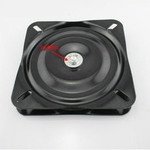 Wholesale 10Inch(250MM) Black Lacquer Baked and Full Solid Steel Ball Bearing Square Swivel Plate Chair Swivel Turntable