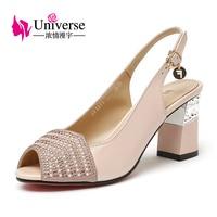 Universe Peep Toe Woman Shoes Elegant High Heel Sandals Comfortable Cow Leather Shoes C104