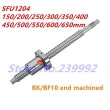 SFU1204 150 200 250 300 350 400 450 500 550 600 650 мм C7 шариковый винт с 1204 фланец, гайка BK/BF10 конец механической обработке