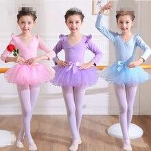 Танцевальная одежда для балета для девочек; детское платье из хлопка и лайкры; балетная юбка-пачка; детский гимнастический купальник; красивый костюм; Рождественский подарок