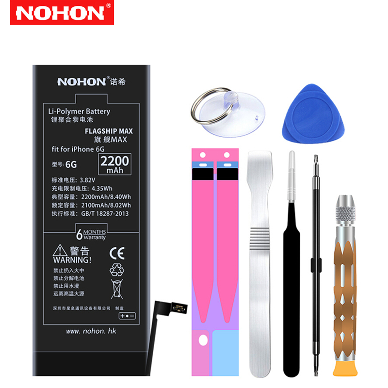 NOHON 2200mAh High Capacity Phone Battery For iPhone 6 Built-in Lithium Polymer Replacement Battery With Machine Tools Kit image