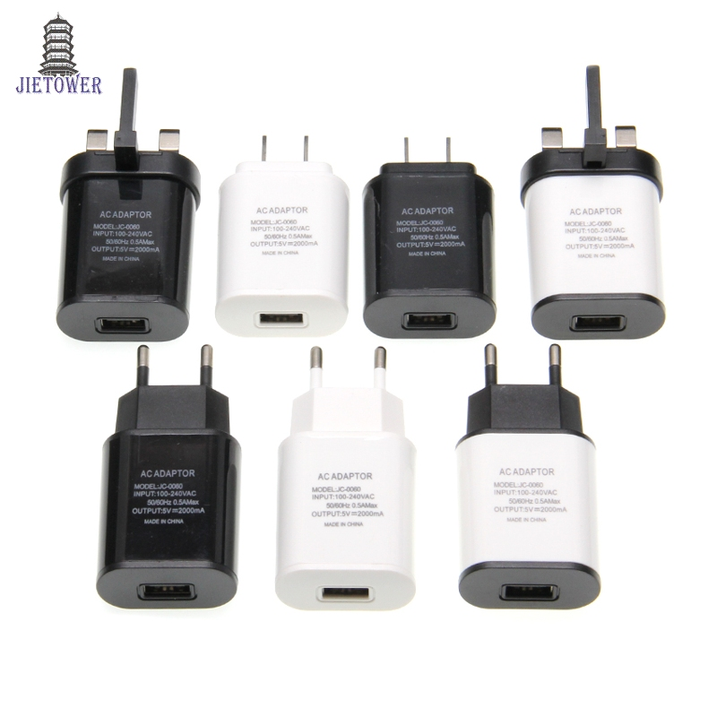 10W 5V 2A Car Charger+6ft 2M LONG USB Cable BLACK 4 New iPad 3 2 iPhone 4S 4 3GS