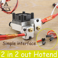 1Set Chimera Extruder Double Nozzle Easy replacement Kits 12V/24V 0.4mm 1.75mm Dual Head Multi-Extrusion V6 Print 3D Printer