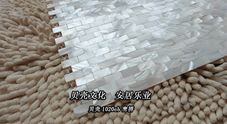 Rectangle Factory Direct Sale Brick White Mother Of Pearl Mosaic Tiles Backsplash Bathroom Kitchen Tile Shell Mosaic Wallpaper