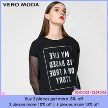 VERO MODA Brand 2018 NEW Hot Women fashion chiffon solid casual chic knitted shirts Female O-neck tops |316102021(China)
