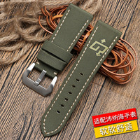 Laopijiang Green Canvas Nylon leather20mm 22mm 24mm 26mm Watchband watch band Bracelet Buckle Clasp For PA strap