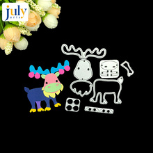 Julyarts Scrapbooking Dies 8Pcs/set Templates Cow Animal Cutting Carbon Steel Embossing Stencil Card