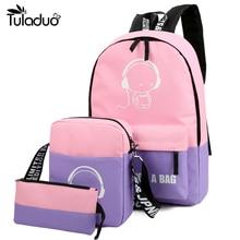 Модный школьный рюкзак со вставками Для женщин детей школьный рюкзак для отдыха корейские женские рюкзак Дорожные сумки для подростков Обувь для девочек