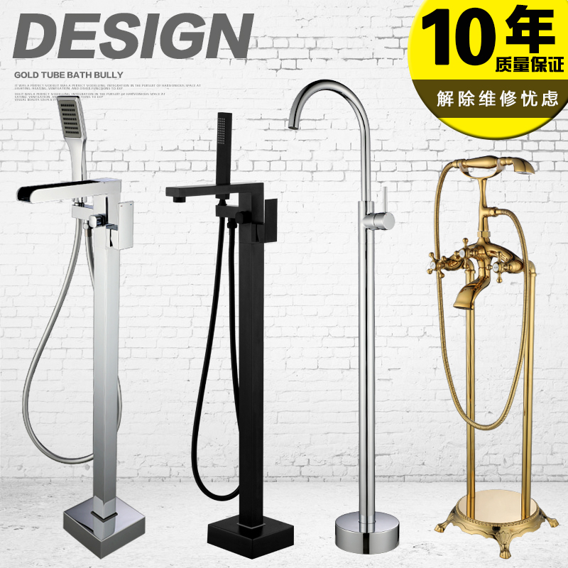 Bathtub Faucets Antique Color Floor Mounted Free Standing Bathtub Faucet Shower Set Tub Filler Mixer Tap For BathroomBathtub Faucets Antique Color Floor Mounted Free Standing Bathtub Faucet Shower Set Tub Filler Mixer Tap For Bathroom
