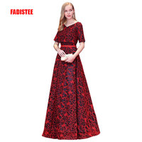 FADISTEE New arrival elegant party dress evening dresses Vestido de Festa lace gown two pieces pattern prom dress free shipping